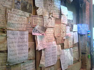 کلکسیون اسناد و دست نوشته ها